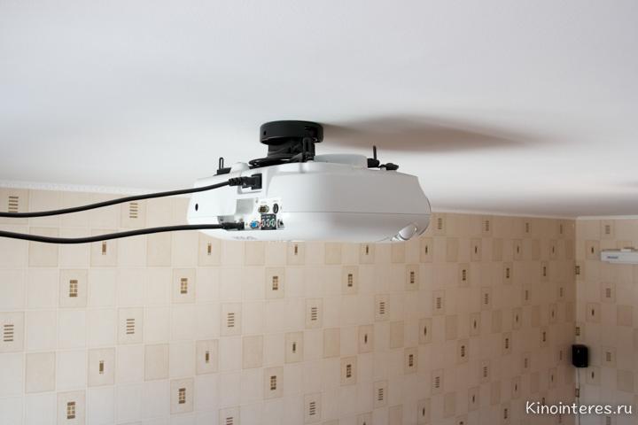 Проектор прикрепленный на потолок