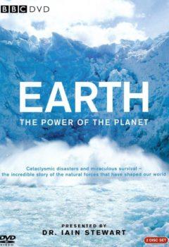 Постер к фильму – Земля: Мощь планеты (Earth: The Power of the Planet), 2007