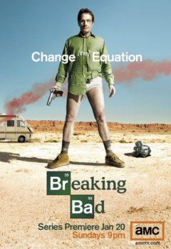 Постер к фильму – Во все тяжкие (Breaking Bad), 2008-2013