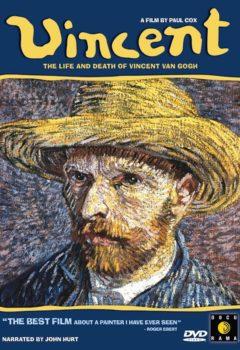 Постер к фильму – Ван Гог: Портрет, написанный словами (Van Gogh: Painted with Words), 2010
