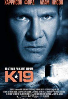 К-19 (K-19: The Widowmaker), 2002