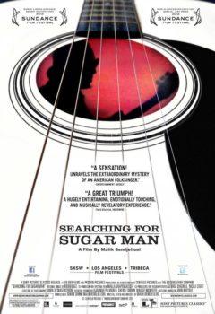 Постер к фильму – В поисках Сахарного Человека (Searching for Sugar Man), 2012