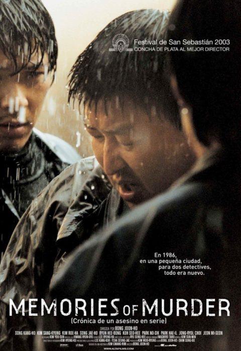 Воспоминания об убийстве (Salinui chueok / Memories Of Murder), 2003