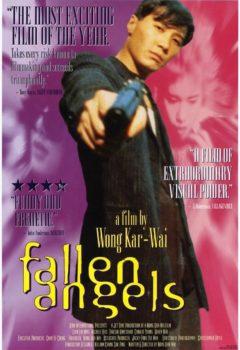 Постер к фильму – Падшие ангелы (Duo luo tian shi), 1995