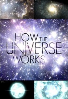 Постер к фильму – Discovery: Как устроена Вселенная (How the Universe Works), 2010