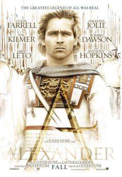 Постер к фильму – Александр (Alexander), 2004