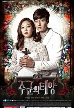 Постер к фильму – Властелин солнца (Повелитель солнца / Master's Sun / Joogoonui Taeyang), 2013