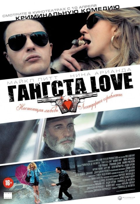 Гангста Love (Rob the Mob), 2013