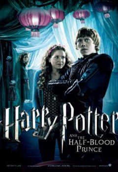 Постер к фильму – Гарри Поттер и Принц-полукровка (Harry Potter and the Half-Blood Prince), 2009