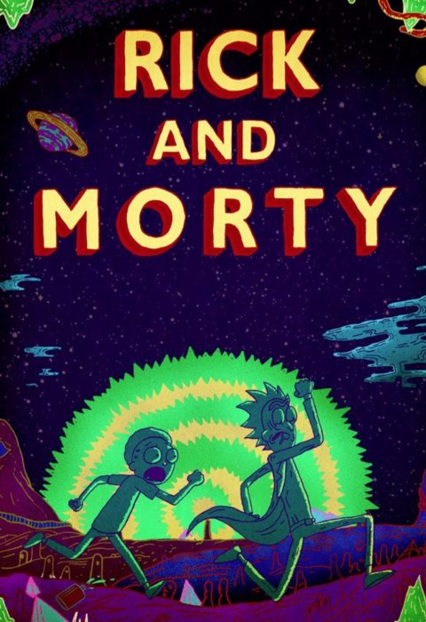 Рик и Морти (Rick and Morty), 2013