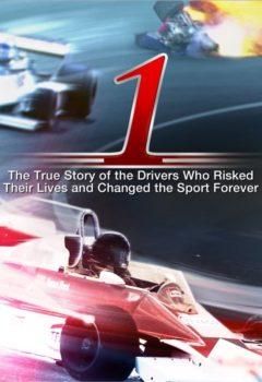 Постер к фильму – 1 (Формула 1/ Formula 1), 2013