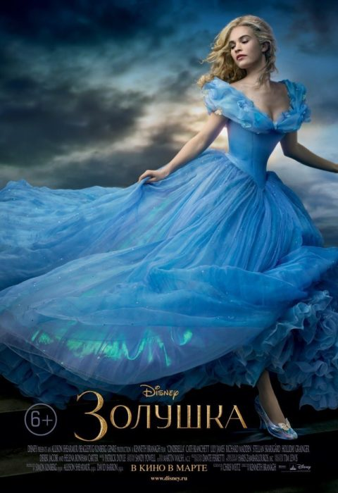 a description of cinderella a tale of a young woman who dreams to have a better life The fairy godmother from the fairy tale cinderella by hope of escaping her abusers and living a better life fairy godmother in cinderella ii: dreams come.
