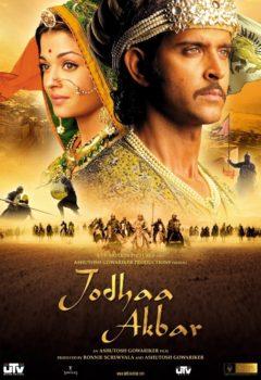 Джодха и Акбар (Jodhaa Akbar), 2008