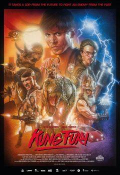 Постер к фильму – Кунг Фьюри (Kung Fury), 2015