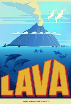 Постер к фильму – Лава (Lava), 2015