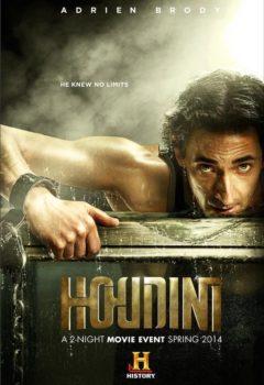Постер к фильму – Гудини (Houdini), 2014