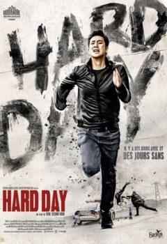 Постер к фильму – Трудный день (Kkeut-kka-ji-gan-da), 2014