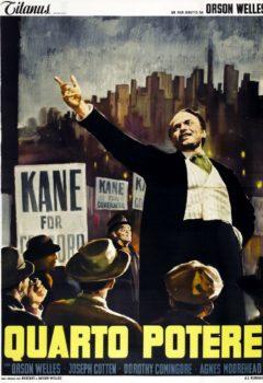 Гражданин Кейн (Citizen Kane), 1941