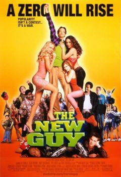 Крутой парень (The New Guy), 2002
