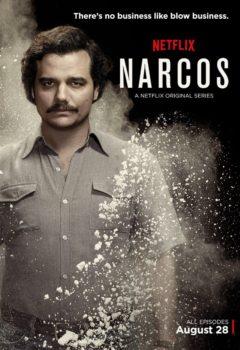 Постер к фильму – Нарко (Narcos), 2015