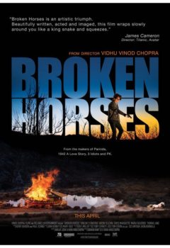 Постер к фильму – Загнанные лошади (Broken Horses), 2014