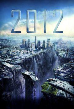 Постер к фильму – 2012 (2012), 2009