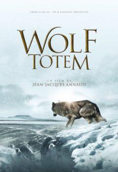Постер к фильму – Тотем волка (Wolf Totem), 2015