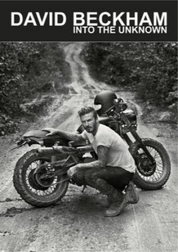 Дэвид Бекхэм: Путешествие в неизведанное (David Beckham: Into the Unknown), 2014
