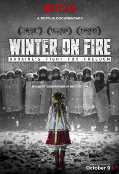 Постер к фильму – Зима в огне, 2015