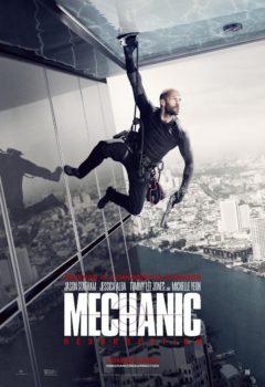 Механик: Воскрешение (Mechanic: Resurrection), 2016