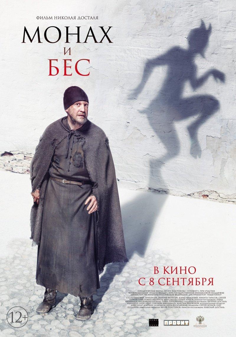 Арт хаус режиссеры россии