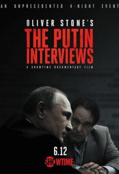 Постер к фильму – Интервью с Путиным (The Putin Interviews), 2017