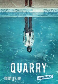 Постер к фильму – Наемник Куорри (Quarry), 2016