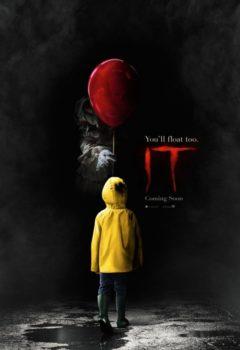 Оно (It), 2017