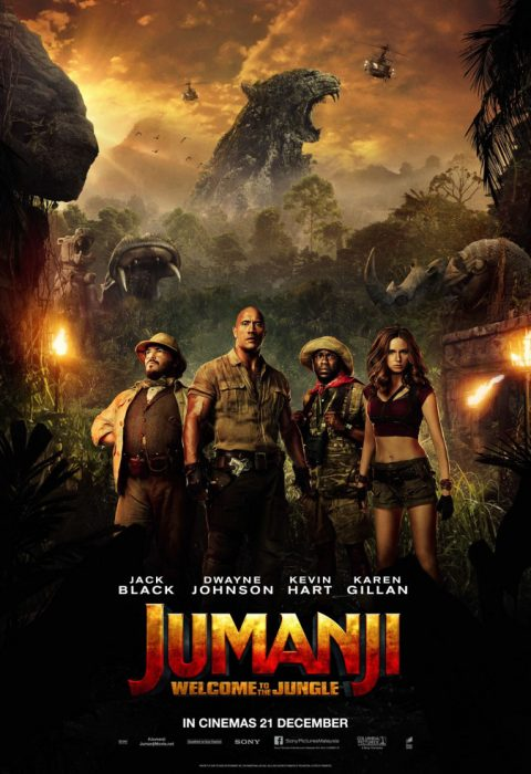 Джуманджи: Зов джунглей (Jumanji: Welcome to the Jungle), 2017