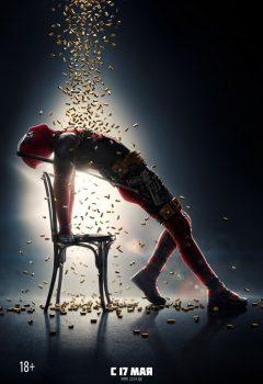 Дэдпул2 (Deadpool2), 2018