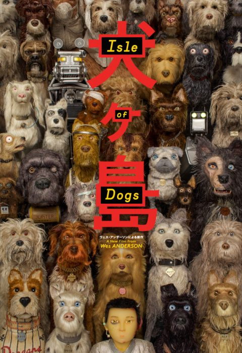 Остров собак (Isle of Dogs), 2018