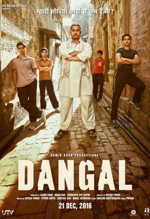 Дангал (Dangal), 2016