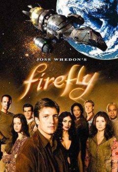 Постер к фильму – Светлячок (Firefly), 2002