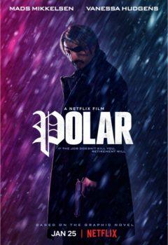 Полярный (Polar), 2019