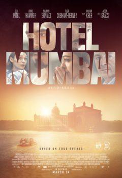 Отель Мумбаи: Противостояние (Hotel Mumbai), 2018