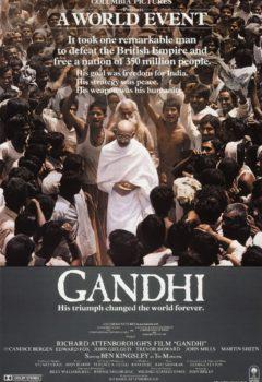 Постер к фильму – Ганди (Gandhi), 1982