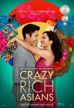 Безумно богатые азиаты (Crazy Rich Asians), 2018