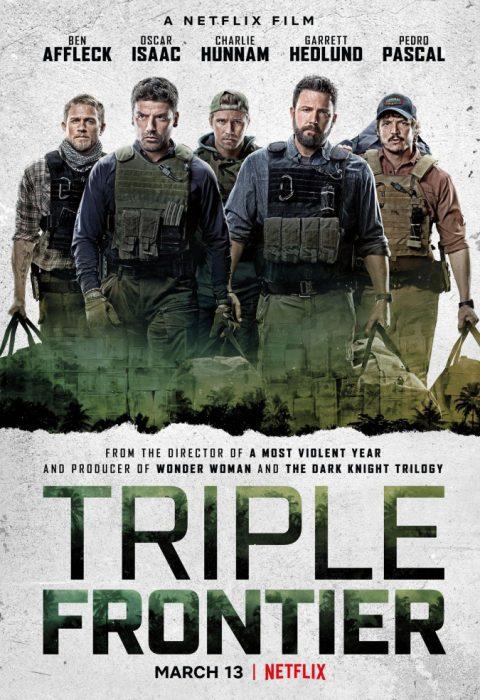 Тройная граница (Triple Frontier), 2019