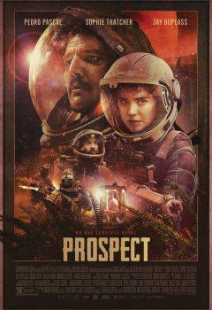 Перспектива (Prospect), 2018