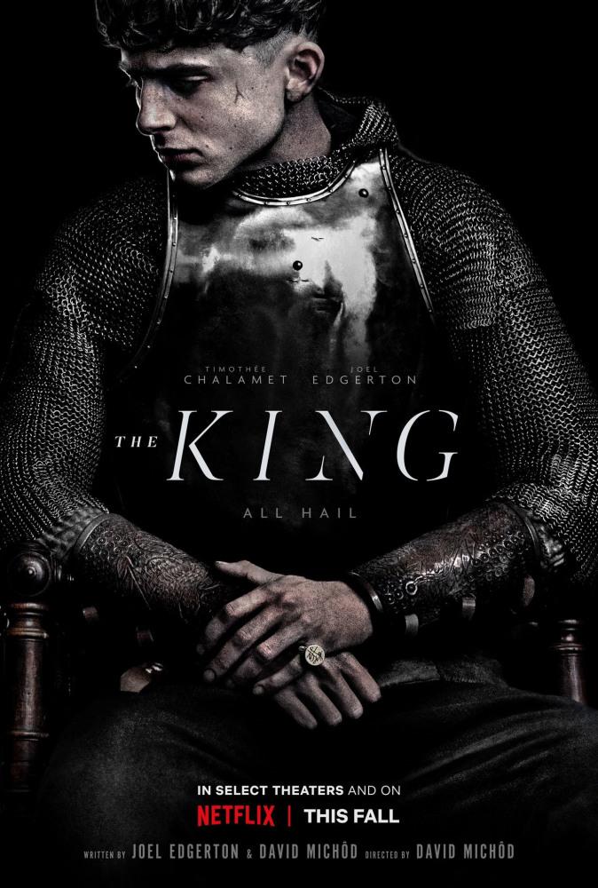 Король (The King), 2019