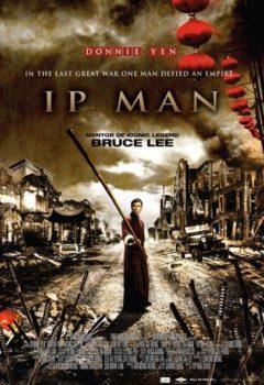 Постер к фильму – Ип Ман (Yip Man), 2008