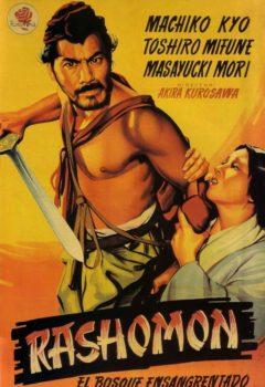 Расёмон (Rashomon),1950
