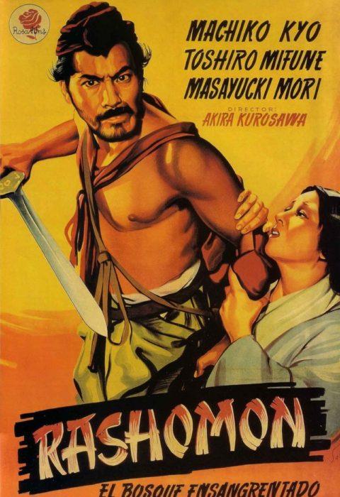 Расёмон (Rashomon), 1950