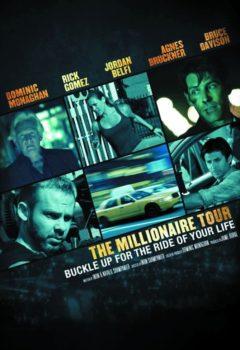 Турне миллионера (The Millionaire Tour), 2012
